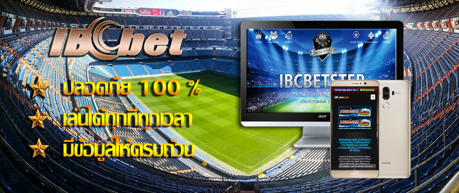 ibcbetsafe_100%