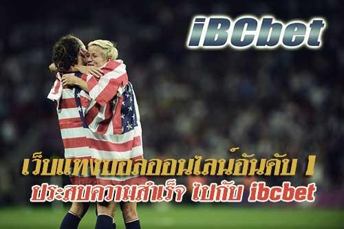 ibcbet-logo1