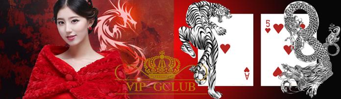 Play Dragon Tiger